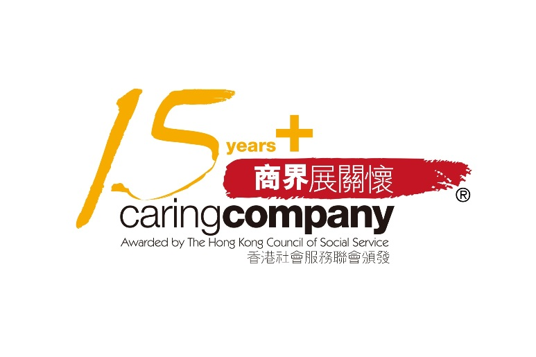 Caring Company for 15+ consecutive years