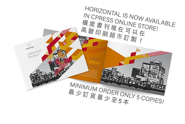 Horizontal is now available in Cpress Online Store!