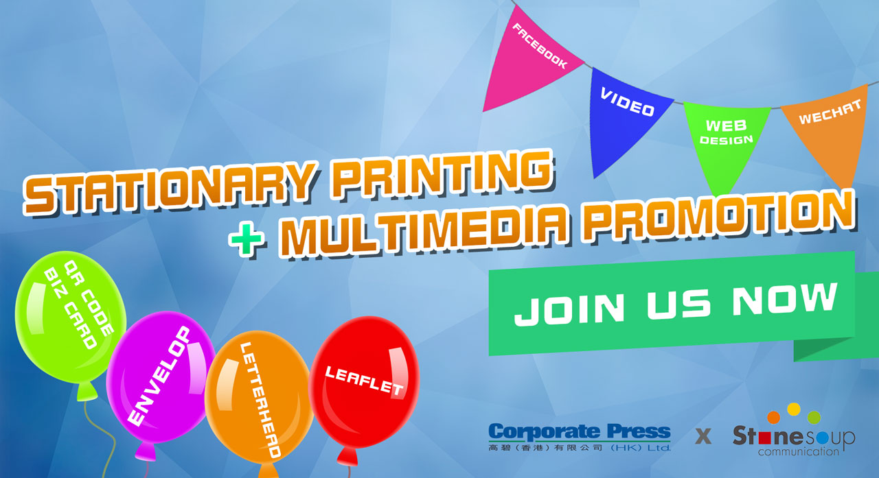 Stationary Printing + Multimedia Promotion